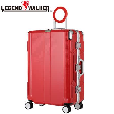 日本LEGEND WALKER 6720-62/25吋 發光圓環把手行李箱 (美洲紅)