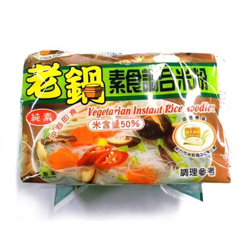 老鍋 素食風味調合米粉(65gX5包/組)[大買家]