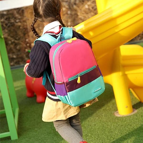 幼兒園書包兒童男女款4-7歲中大班韓版撞色雙肩背包廣告定制印字-花戀小鋪