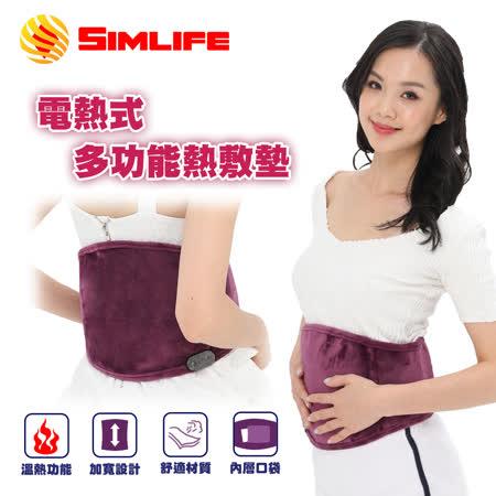 SimLife 電熱式6-IN-1多功能熱敷墊