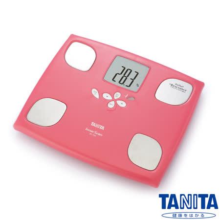 ★體脂肪計領航者,專業人士推薦 ★女性節食減重模式功能★站上即自動辨識受測者是誰 ★體重激烈增減時會發出蜂鳴聲 ★體重/體脂/內臟脂肪/骨量/肌肉量/基礎代謝/體內年齡/BMI/體水分9項檢測 ★更多