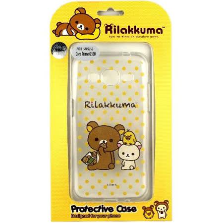 Rilakkuma 拉拉熊/懶懶熊 Samsung Galaxy Core Prime (G360)小奇機 彩繪透明保護軟套-點點好朋友
