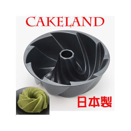 日本CAKELAND LCP阿爾卑斯蛋糕模
