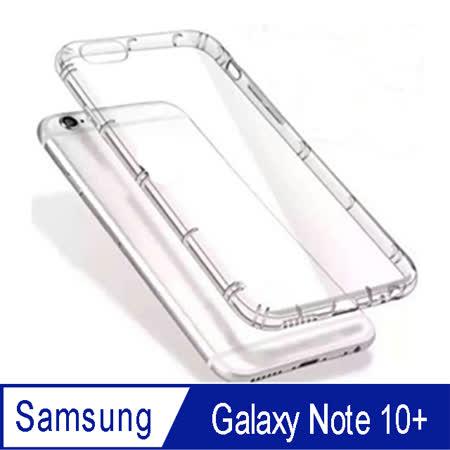 SAMSUNG Galaxy Note 10+ 氣墊空壓殼
