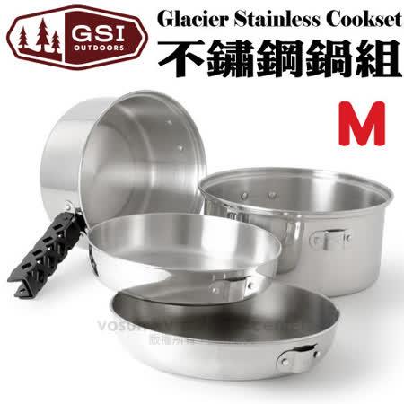 【美國 GSI】Glacier Stainless Cookset 輕量食品級不鏽鋼套鍋組(M).二鍋二蓋.含平底鍋.湯鍋/ 68206