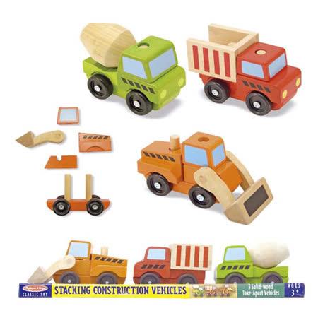 【華森葳兒童教玩具】建構積木系列-組合式工程類車輛 N7-3076