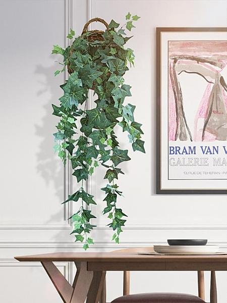 仿真綠植垂吊懸掛柳