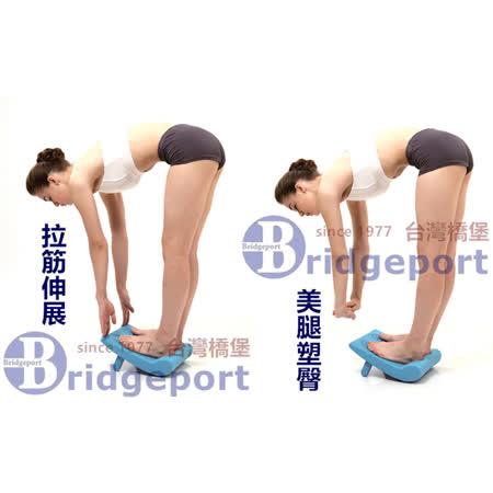 (限時下殺↘) 綠野仙蹤/藍色小精靈 足背樂美型拉筋板 腳底按摩 腰背肩頸紓壓伸展板 美姿平衡板 台灣製造 日本熱銷 (腳蹬/椅墊)