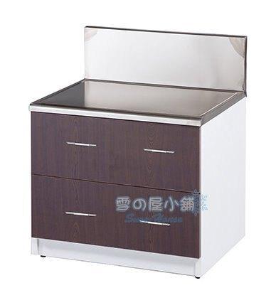 ╭☆雪之屋居家生活館☆╯R1053-05流理台爐台/櫥具/塑鋼流理台/料理台/工作台