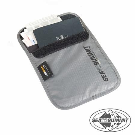 SEATOSUMMIT RFID旅行安全頸掛式證件袋(2隔層)(灰色)