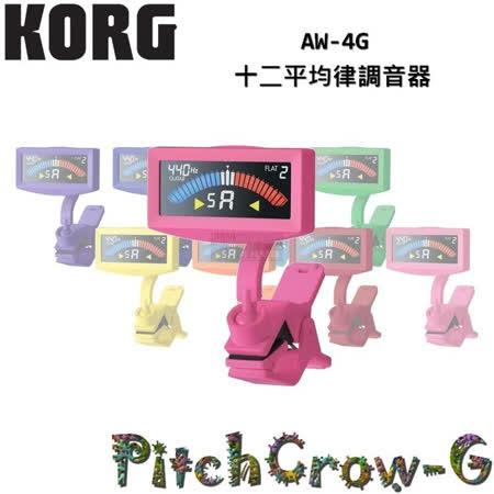【KORG】AW-4G 夾式全頻調音器 / 粉紅色款 公司貨