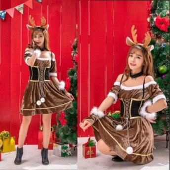 クリスマス トナカイ 衣装 コスチューム 衣装 コスプレ 着ぐるみ かぶりもの トナカイコスプレ トナカイ衣装 サンタ パーティ