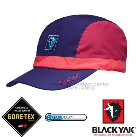 ◆GORE-TEX頂級透氣防水材質,保持乾爽 ◆COOLMAX吸濕排汗纖維,透氣舒適 ◆時尚潮流款搶眼撞色拼接,個性鮮明 ◆帽子後方可開式調節扣,可調整帽圍