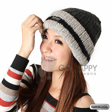 SNOWTRAVEL 3M防風透氣保暖羊毛帽(條紋深灰)
