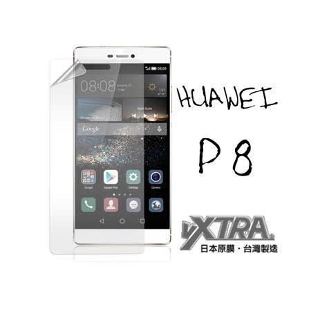 VXTRA 華為 HUAWEI P8 高透光亮面耐磨保護貼