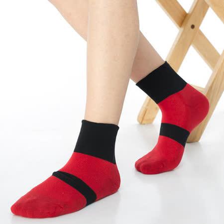 【KEROPPA】可諾帕無痕足弓運動機能男襪x2雙C98008紅色