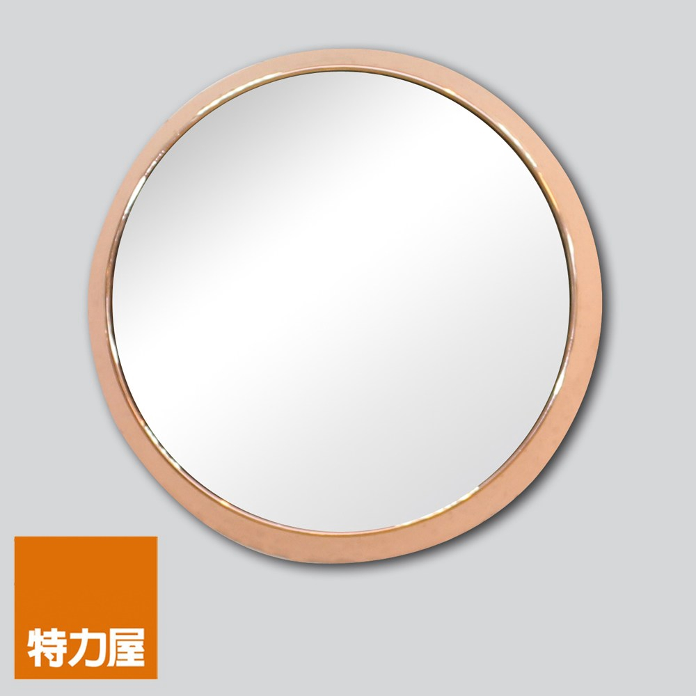 特力屋 摩登框鏡 圓形 直徑42cm 玫瑰金 FMW-16RGL-RG