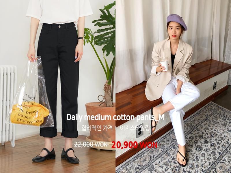 韓國空運 - Made_bottom-149_daily medium cotton pants_M 長褲