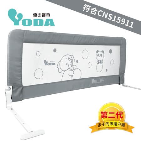 YoDa 第二代動物星球兒童床邊護欄-小熊灰