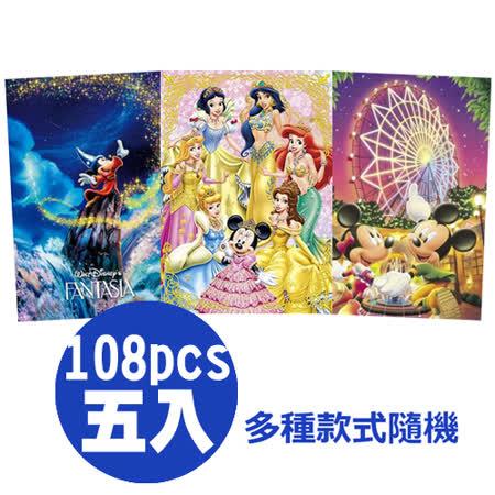 【日本TENYO】迪士尼進口拼圖-迪士尼系列五入組108pcs(款式隨機)