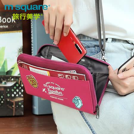 m square 斜跨護照包-紀念款
