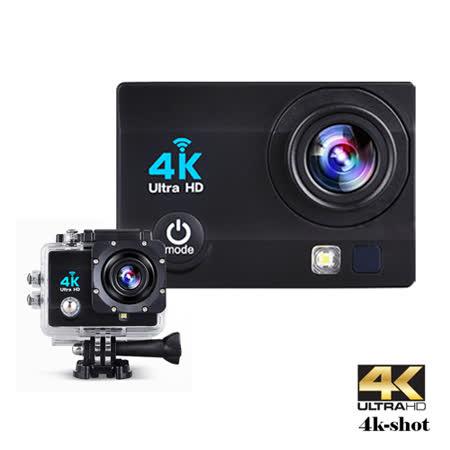 【團購2入組】4K-SHOT 4K高畫質機車行車記錄運動攝影機