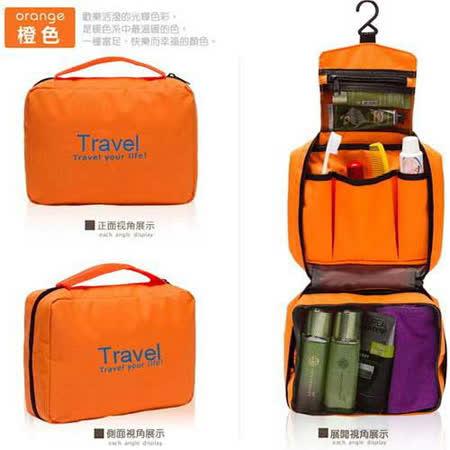 【PS Mall】 可掛式戶外旅行收納防水洗漱包 整理包收納包 (J1419)