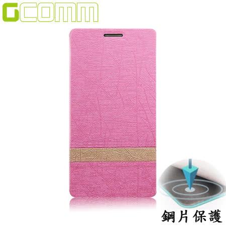 GCOMM iPhone 8 7 Plus 5.5吋 鋼盾柳葉紋鋼片惻翻皮套 嫩粉紅