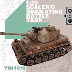 【瑪琍歐玩具】1:20 遙控坦克車/YH4101B