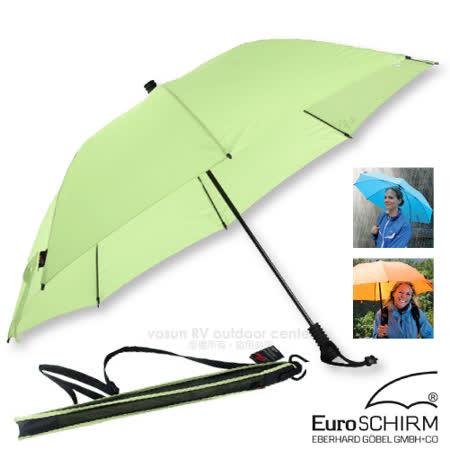【德國 EuroSCHIRM】全世界最強的雨傘!SWING LITEFLEX 戶外專用直把傘(超輕量207g)/輕量.堅韌/附收納袋_W2L6 淡綠