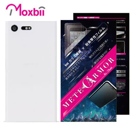 Moxbii Sony Xperia X Compact 抗衝擊 9H 太空盾 背面保護貼(非滿版)