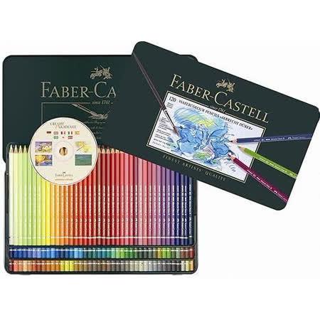 Faber-Castell輝柏 ARTISTS藝術家級專家水彩色鉛筆120色117511
