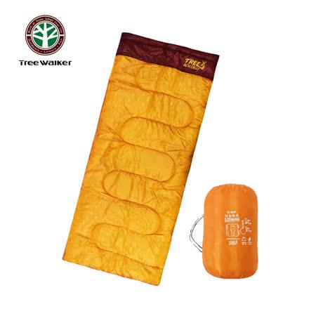 Tree Walker 鏕遊眠絢麗睡袋 橘黃