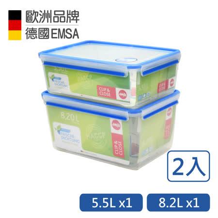 【德國EMSA】專利上蓋無縫3D保鮮盒德國原裝進口-PP材質(保固30年)(5.5L+8.2L超大容量)