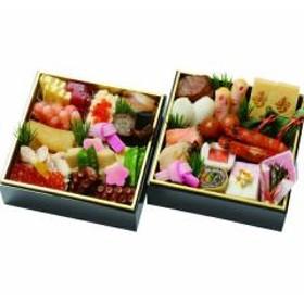 【送料無料】わらびの里 料亭の冷凍おせち二段重(約2人前)<予約販売>