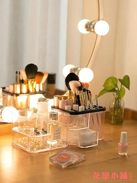 收納 化妝箱.透明化妝品收納盒塑料化妝盒化妝刷化妝棉口紅分格盒子