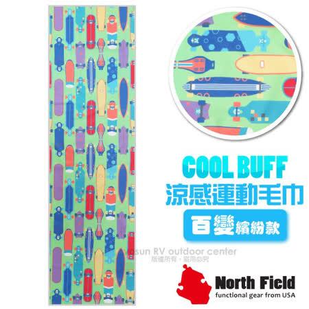 【美國 North Field】COOL BUFF 百變繽紛款 降溫速乾吸濕排汗涼感運動毛巾/加長型防曬(高密度涼感紗)/NF-077 滑板世界