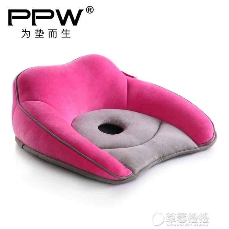 PPW辦公室美臀坐墊記憶棉加厚孕婦屁股座墊冬學生中空透氣美臀墊