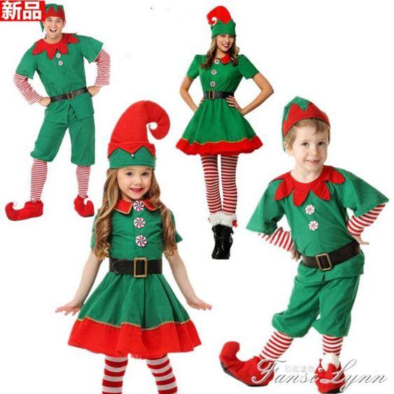 幼兒童萬聖節聖誕節服裝成人男童女童綠色小精靈舞蹈服表演出服裝范思蓮恩 全館免運