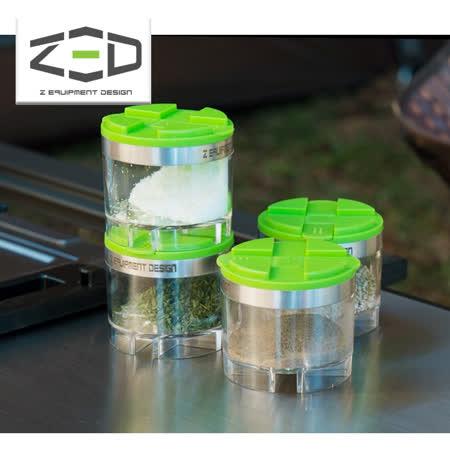 ZED 迷你調味罐收納組 ZCACC0102 / 城市綠洲 (佐料香料、收納、露營周邊、韓國品牌)