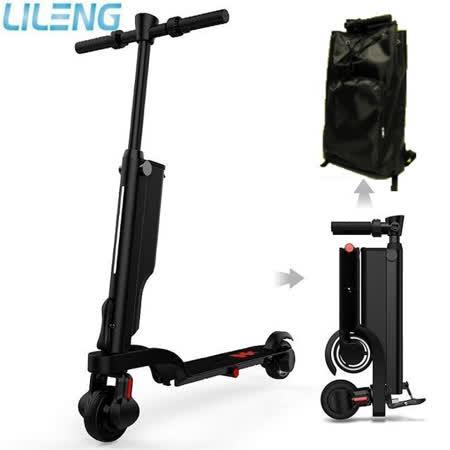 【Lileng】NO6可拆式電芯電動滑板車 LG電芯雙輪電動平衡車(附收納袋)