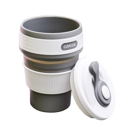 PUSH! 戶外休閒用品折疊杯子旅行杯子便攜咖啡杯冷泡茶杯隨手杯350ML E105-2灰色