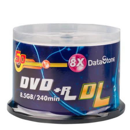 DataStone 精選日本版 DVD+R 8X DL 100片