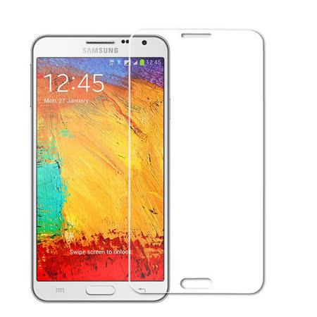 三星Note3(N9000)鋼化玻璃螢幕保護貼