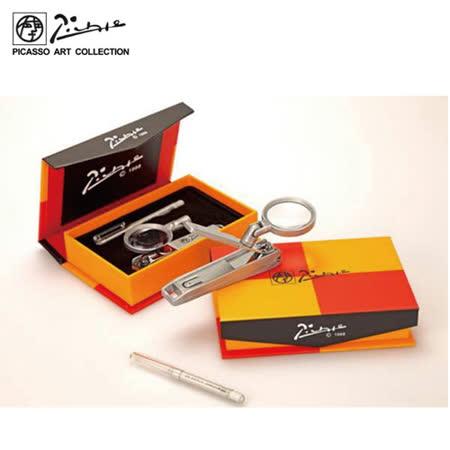 【畢加索】放大鏡指甲剪+耳扒-手工盒
