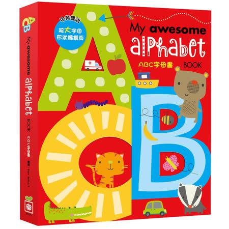【幼福】My awesome alphabet book【ABC字母書】