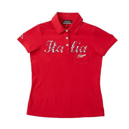 KAPPA義大利舒適時尚女吸濕排汗POLO棉衫-洋紅