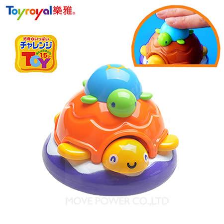 日本《樂雅 Toyroyal》洗澡玩具-小烏龜