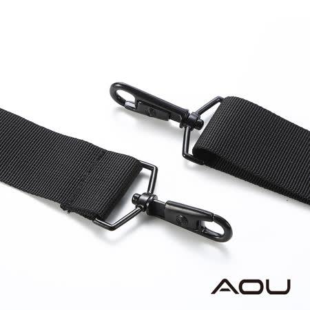 AOU 輕量活動式強化耐重背帶 側背帶 公事包背帶 尼龍背帶(黑)03-007D3