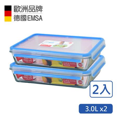 【德國EMSA】專利上蓋無縫頂級 玻璃保鮮盒德國原裝進口(保固30年)(3.0x2)